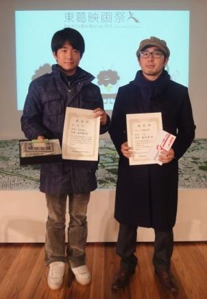 東葛映画祭2011コンペティション受賞作品