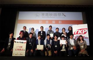 第9回東葛映画祭受賞者